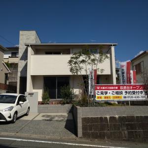 【大阪ガス住設】Cele-ieの物件見学!萩原台オープンハウス見学