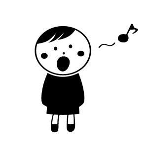 歌うことの重要さはいくら強調してもしすぎることはない!