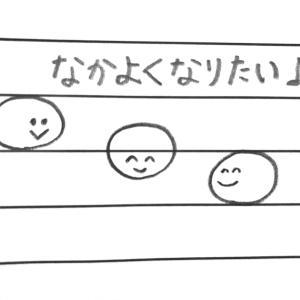 子どものためになる聴音、どうやって・・・?宮川彬良著「音楽耳実践ドリル!!CDでわかる楽典」からヒントを得る