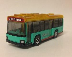 トミカタワーツアーバス、まだまだ値下がりそう?