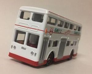 2階建てバスの教習車?