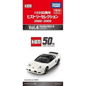 【情報提供】50周年ヒストリー 第4弾はNSX-R