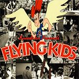 FLYING KIDS フライングキッズ