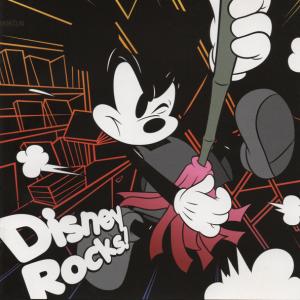 Disney Rocks!  2009