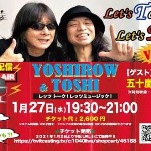YOSHIROW & TOSHI『Let'sトーク!Let'sミュージック!☆Vol.2☆