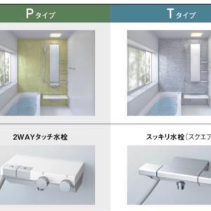 【設備】お風呂