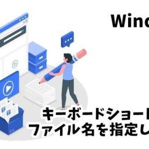Windows – SE的 おすすめコマンド&ショートカット一覧