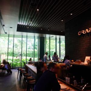 【Chidlom】Craft in Kimpton Maa-Lai Hotel