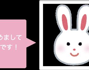 自己紹介ブログ〜美容ブログ〜