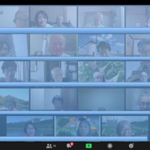 Zoom会議システム使って オンライン例会&懇親会