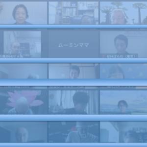 Zoomで学ぶ シニア プログラミング勉強会 入門編1