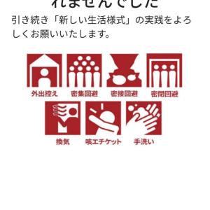 新型コロナの疑い有ればすぐPCR検査が受けられる日本になるのはいつ