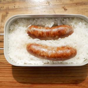 【メスティン炊飯】ジョンソンヴィルのソーセージを入れるだけの超簡単「ソーセージご飯」が旨い。