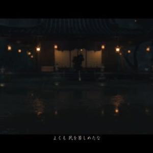 続 売り切れ続出中のゲーム【Ghost of Tsushima】ゴーストオブツシマプレイ日記