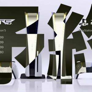 PlayStation 5 予約