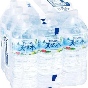 南アルプスの天然水まとめ買い