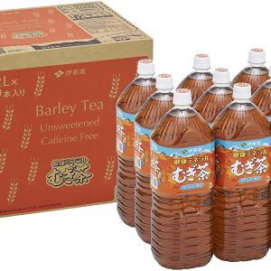 【激安ショップ調査】伊藤園ミネラルむぎ茶のまとめ買い・箱買い情報