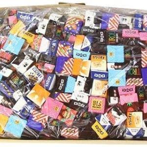 超激安!大容量チロルチョコのまとめ買い・袋買い情報