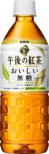 【激安】午後の紅茶無糖はまとめ買い・箱買いが超超超お得!