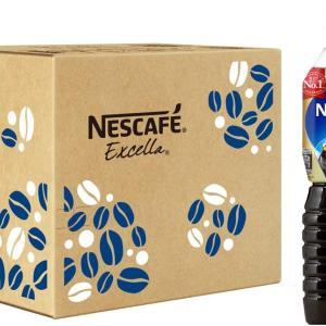 【安い】ネスカフェ アイスコーヒーボトルの激安まとめ買いができるショップはここ!