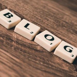 資産となるブログ?