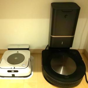 ルンバ Roomba s9+ ワークママ目線で語るレビュー!