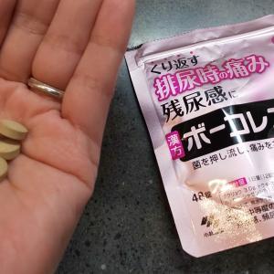 これって膀胱炎?小林製薬にはお世話になっている。