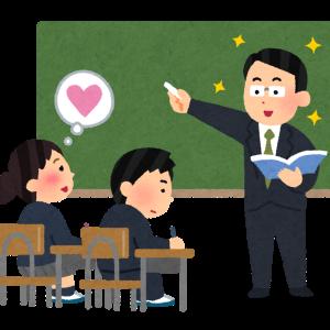 娘は塾の先生に恋してる?〜働くママと中学受験13