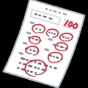 算数テスト8点から12点へ〜働くママと中学受験15