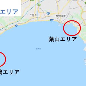 神奈川県でボート釣りに行こう!2020年版レンタルボート店まとめ