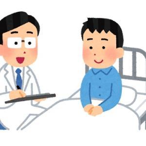 いざ前立腺針生検へ