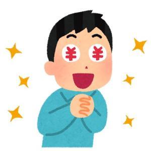 1億円を目指した資産状況 11/28