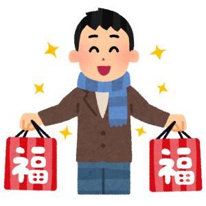 1億円を目指した資産状況1/23