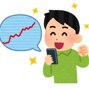 1億円目指した資産状況3/13