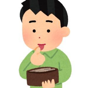 1億円目指した資産状況3/20