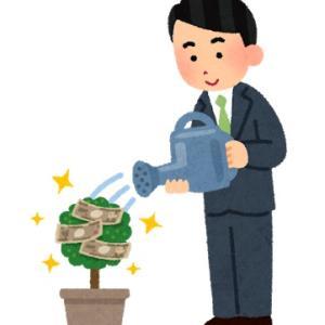 1億円目指した資産状況3/27