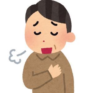 1億円目指した資産状況4/10