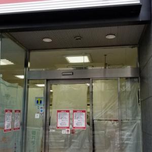 本屋さんが閉店してしまってた。
