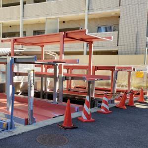 機械式駐車場修繕