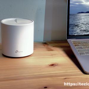 【レビュー】TP-Link Deco X60 Wi-Fi6対応メッシュWi-Fiルーターが最高な理由!導入前後でどれだけ変わったか。