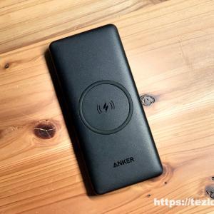 【レビュー】Anker PowerCore III 10000 Wireless! 無線充電機能搭載のモバイルバッテリー。PD対応の急速充電も。