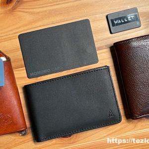 【レビュー】MAMORIO CARD 1.7mmの薄さでコンパクト財布にもスッキリ収まる。ワイヤレス充電も!紛失防止タグを使うメリットや使い分け。