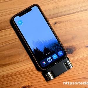 【レビュー】Langogo Mini 。iPhoneに付けるだけで録音+文字起こし+議事録+翻訳が出来る4in1スマートデバイス!文字起こしアプリNottaと合わせて使ってみた。