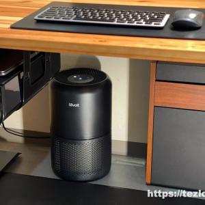 【レビュー】Levoit 空気清浄機 Core 300。デスクのホコリ対策にも。おしゃれで小型かつ高性能!