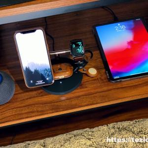 【Belkin MagSafe対応 3-in-1 ワイヤレス充電器 WIZ009 レビュー】iPhone・AirPods・Apple Watch を超スタイリッシュに3台同時ワイヤレス充電!