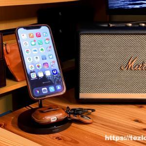 【Belkin MagSafe対応 2-in-1 ワイヤレス充電スタンド WIZ010 レビュー】MagSafe充電しながらiPhoneの通知確認や操作がしやすいスタンド型がオススメ!