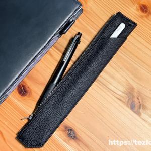【レビュー】TAVARAT シュランケンカーフレザーの大人なペンケース!品があってかっこいい!Apple Pencilケースにも。