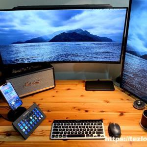 【レビュー】M1 MacBook Airから外部ディスプレイ2枚に出力!Display Linkチップ搭載のPlugable USB ディスプレイアダプタ 4K対応 UGA-4KHDMI。