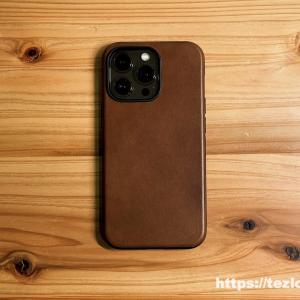 【レビュー】NOMAD iPhone 13 Proレザーケース Modern Leather Case Rustic Brown。とにかくかっこいい革ケースならコレ!