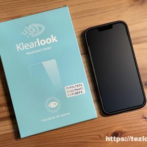 【レビュー】Klearlook iPhone 13 pro アンチグレア 液晶保護ガラスフィルム。ガイド付きで貼り付け簡単。指紋や脂、反射・写り込みを抑えて快適な使い心地。【PR】